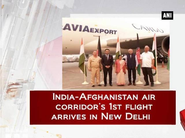 India-Afghanistan Air Corridor