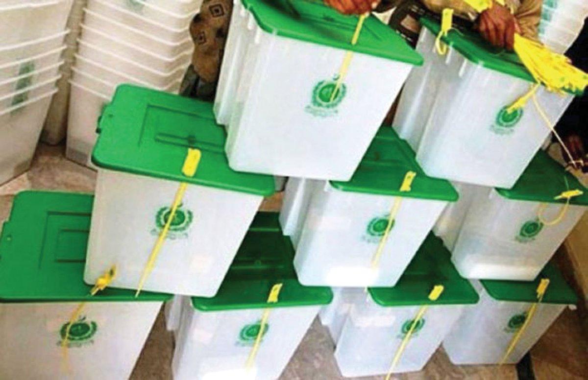 Pakistan next elections