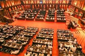 Sti Lanka Parliament