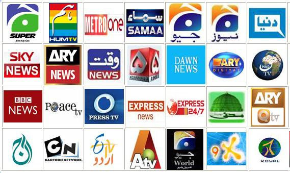 pakistan press