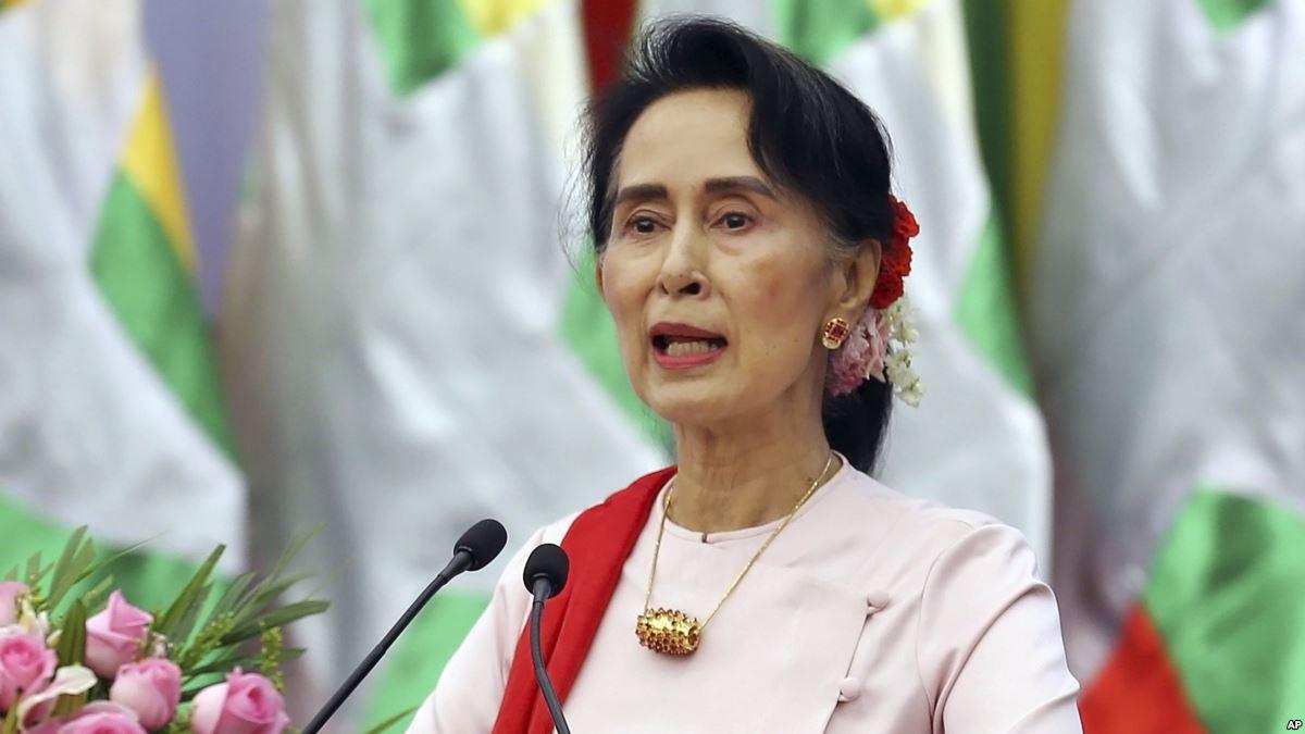 State Counsellor Aung San Suu Kyi