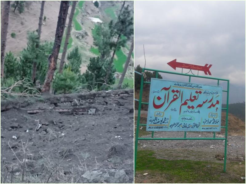 balakot-village