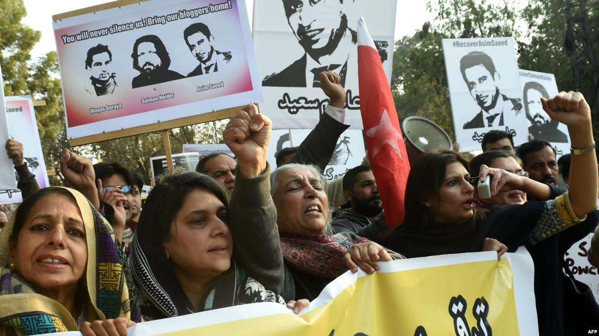 Amnesty Balochistan