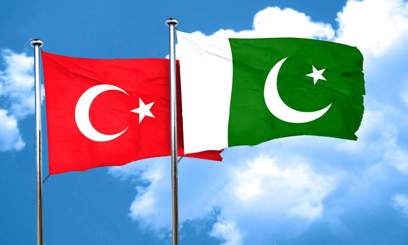Turkey & Pakistan flags