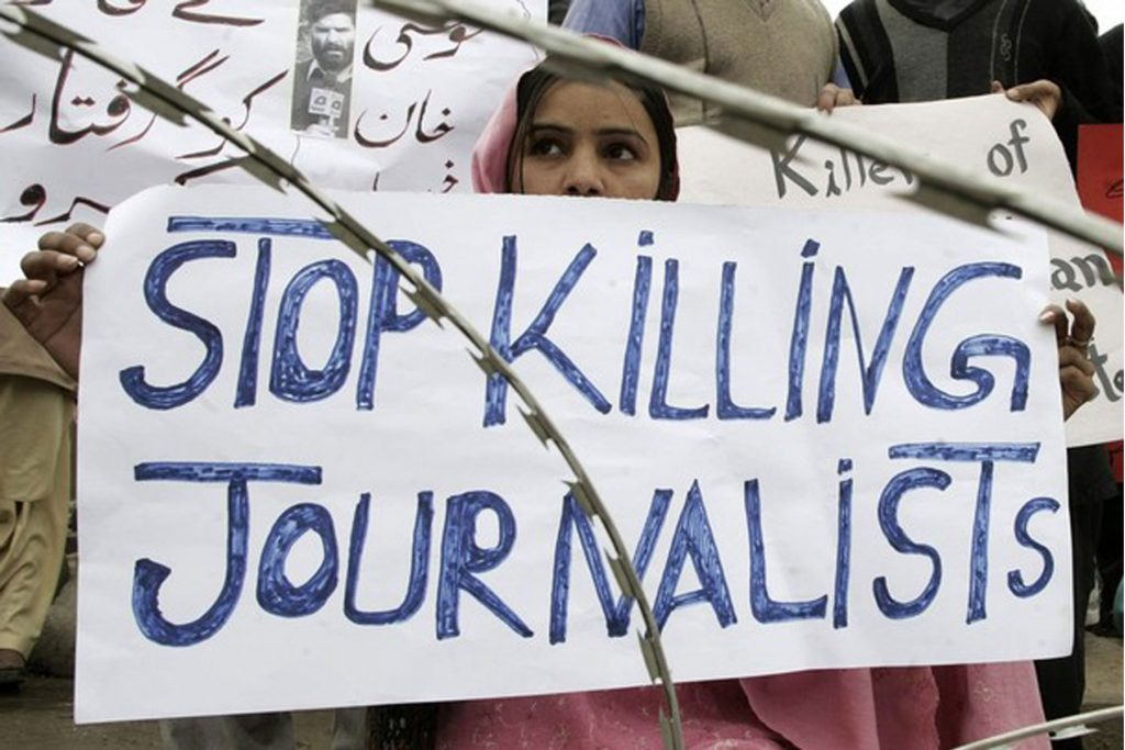 press under stress in  Pakistan
