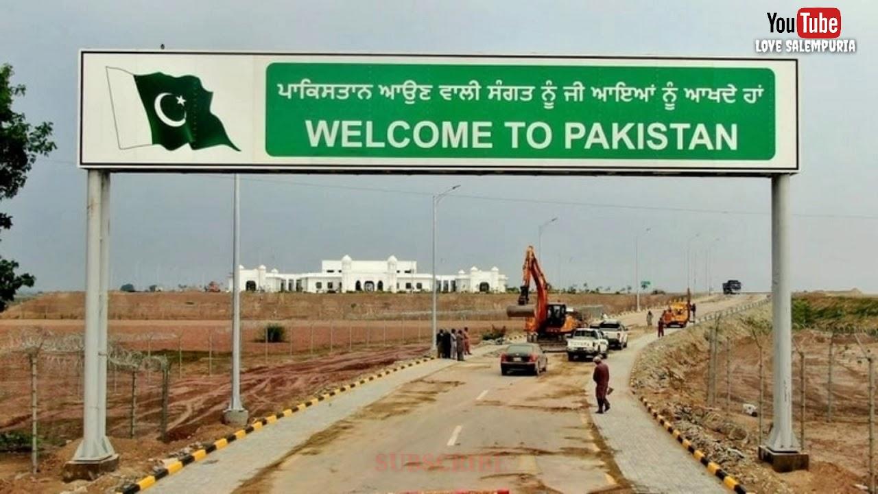 Brescia Pakistan