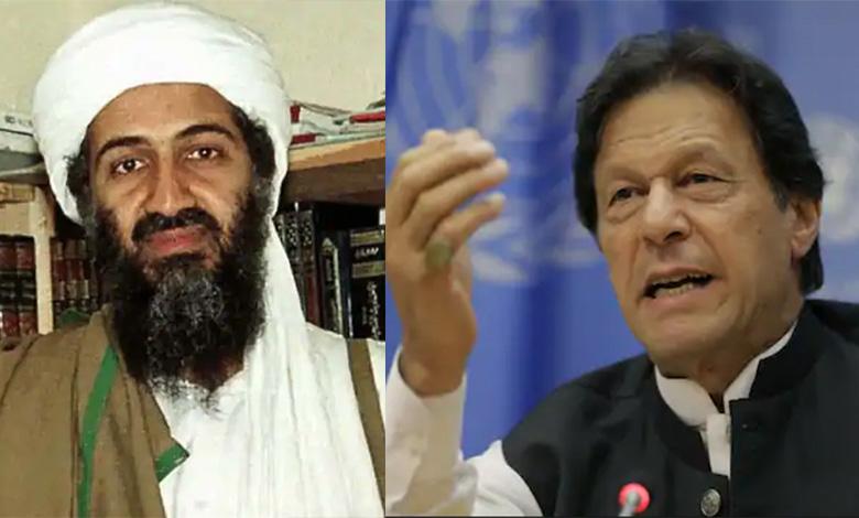 Osama bin Laden / Imran Khan