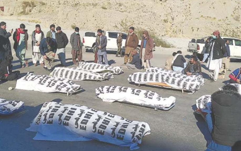 Balochistan mine attack