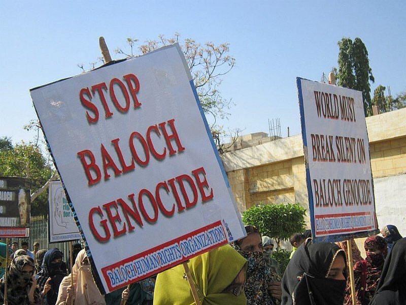 Balochistan day