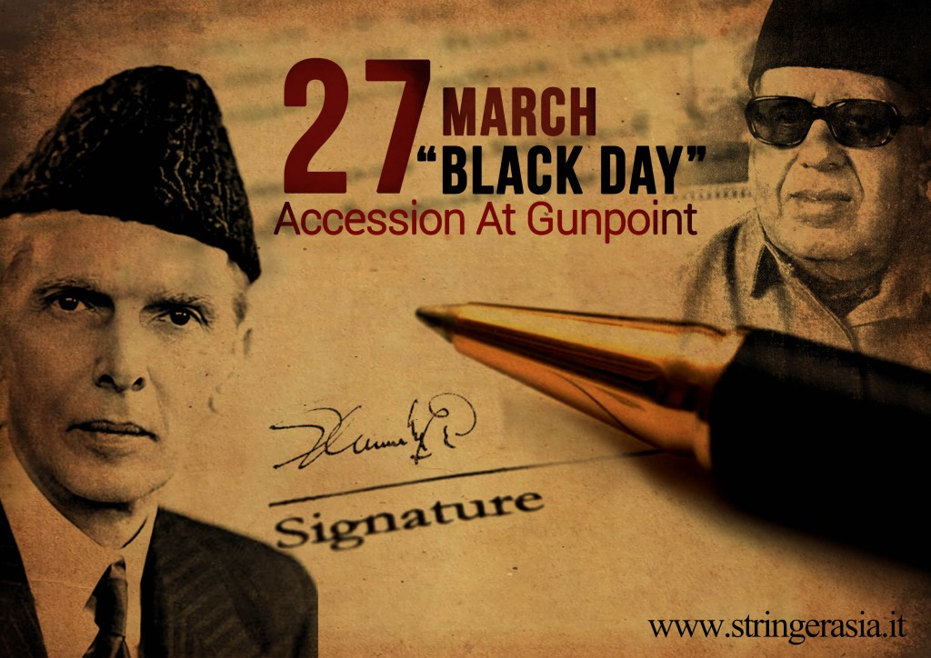 27 march black day