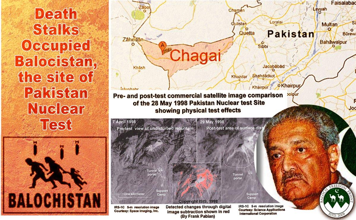 Pakistan Nuclear test site
